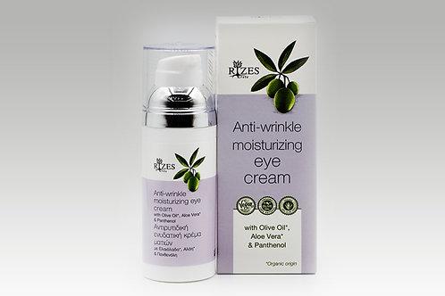 Αντιρυτιδική ενυδατική κρέμα ματιών / 50 ml