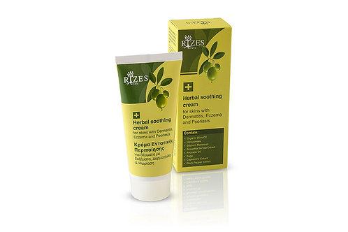 Herbal soothing cream / 100 gr
