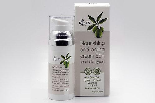 Nourishing anti-aging cream 50+ /  50 ml