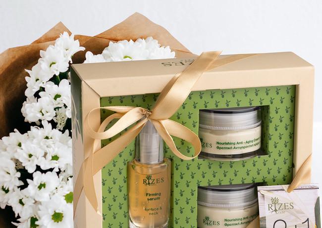 Rizes Crete gift set