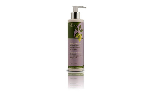 Moisturizing body lotion lavender / 250 ml