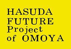 omoya-logo.jpg