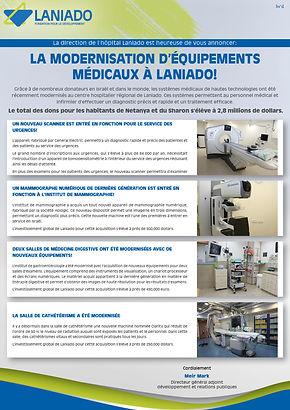 Laniado Foundation pour le développement
