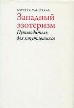 Russian377.jpg