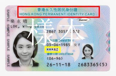 財政預算案2020 x 香港永久性居民派1萬 x 點check