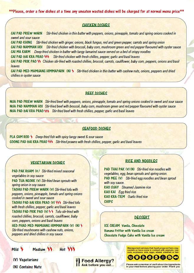 A La Carte Buffet 2.jpg