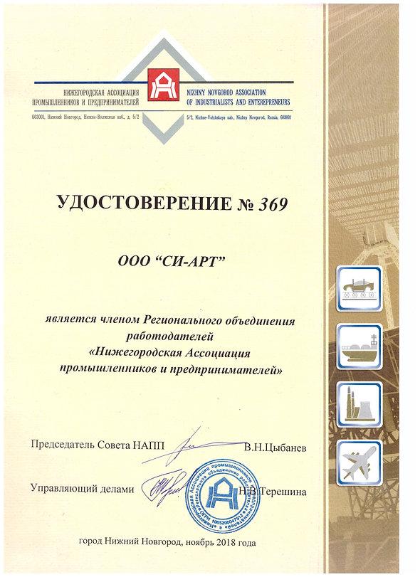 006 (1).jpg