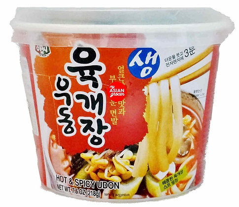 Assi Brand - Hot & Spicy Udon 218g