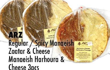 ARZ  Regular/Spicy Zaatar& Cheese Manaeish Harhoura & Cheese 3pcs