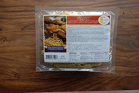 Culin Asian Cantonese Chow Mein 454g