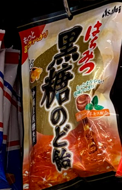 Asahi Rich Golden Fruit Candy 84g