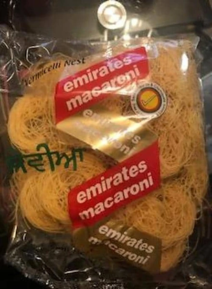 Emirates Vermicelli Noodles (400 gm)