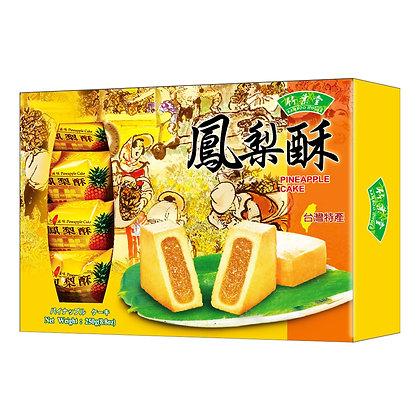 Bamboo House Pineapple Cake 250g