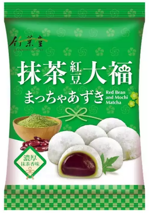 Bamboo House Red Bean Mochi 120g