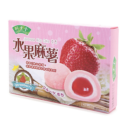 Bamboo House Strawberry Rice Cake 180g