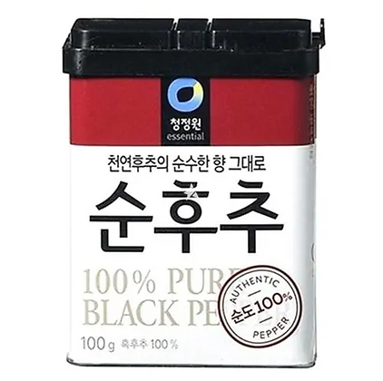 Essential 100% Pure Black Pepper 100g