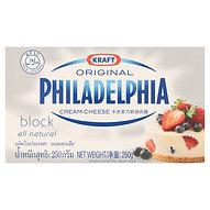 Kraft - Philadelphia Cream Cheese 250g