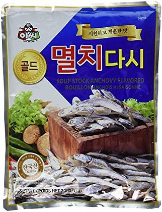 Assi Brand Soup Stock Anchovy Flavoured 1kg