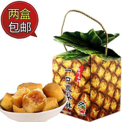 Ease Taste - Pineapple Cake Gift Box 300g