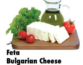 Feta Bulgarian Cheese 100g