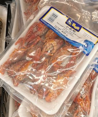 Black Tie Wild Caught Cooked Whole Crawfish 200g