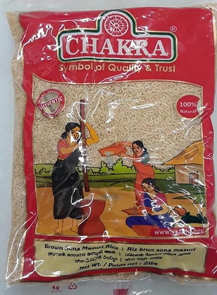 Chakra Brown Sona Masoori Rice (2 lbs)