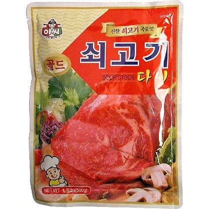 Assi Brand Soup Stock 1Kg