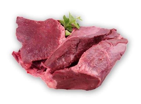 Beef Heart 1lb