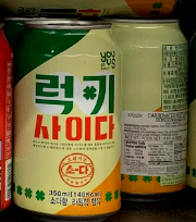 Carbonated Soft Drink 350ml