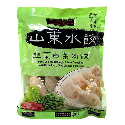 Ten Ten Dim Sum Dumpling Series 900g