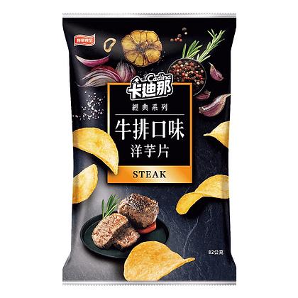 Cadina Steak Flavour Chips 82g