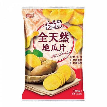 Cadina Sweet Potato Chips 70g