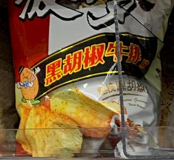 Bo De Duo Potato Chips (black pepper) 46g