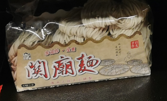 Chang An Guanmlao Noodle 1200g