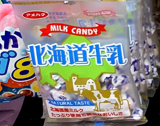 Amehana Hokjkaido Milk Candy 100g