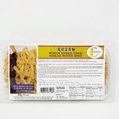 Culin Asian Taiwanese Style Flat Noodles 400g