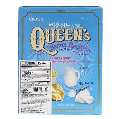 Crown Sweet Milk Cookies