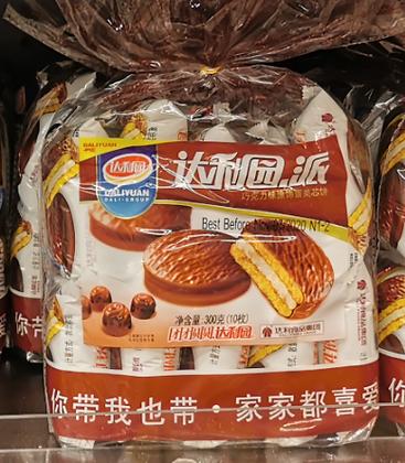 Da Li Yuan Chocolate Pie 300g