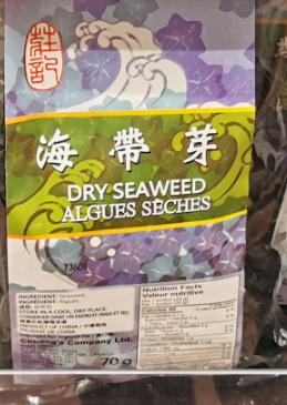 Chuang's Dry Seaweed 70g