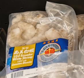 Seafood Platinum White Shrimp