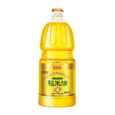 Arawana Brand Rice Bran Oil 1.8L