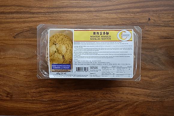 Culin Asian Wonton Noodles 400g