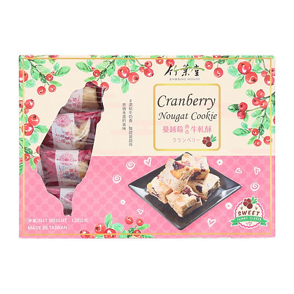 Bamboo House Cranberry Cookies 120g