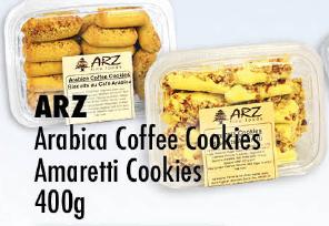 Arabica Coffee Cookies Amaretti Cookies 400g
