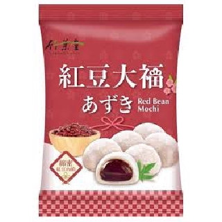 Bamboo House Red Bean & Matcha 120g