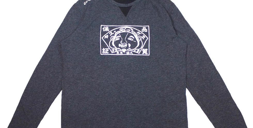 Evisu Grey Sweatshirt