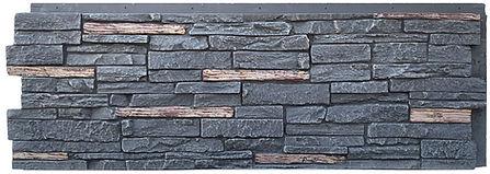 Slatestone Panel Large - Midnight Ash.jp