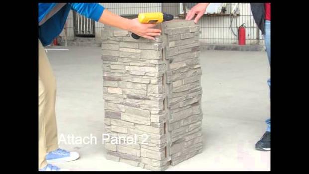 "30"" Column Wrap Installation"