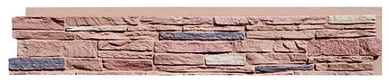 Slatestone Arizona Red2.JPG