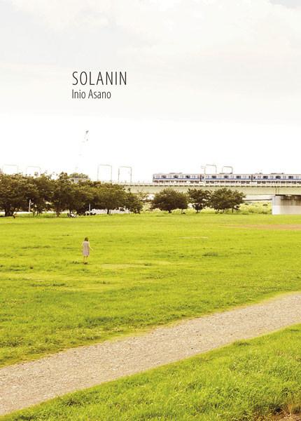 Solanin tomo único (Norma Editorial)